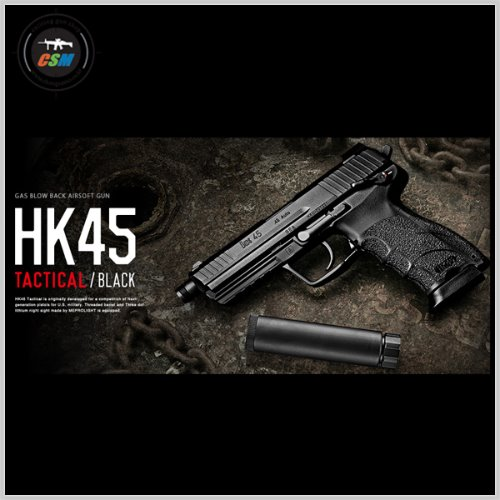 [마루이] HK45 Tactical - Black