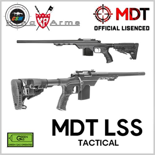 [킹암스] MDT LSS Tactical