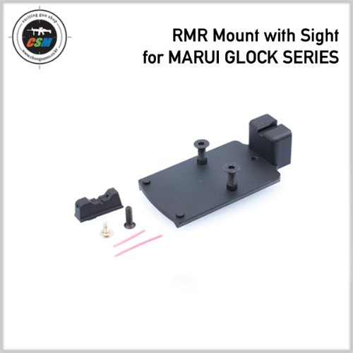 RMR Mount with Sight for MARUI GLOCK SERIES