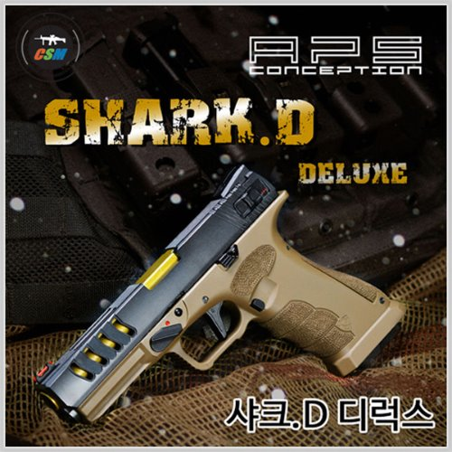 [APS] Shark.D Deluxe (Full Auto) 가스건