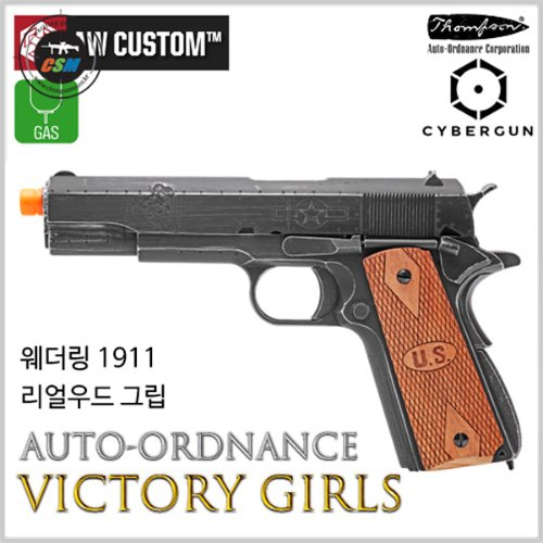 [WE] Auto Ordnance 1911 - Victory Girls + 사은품패키지