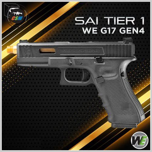 [WE] SAI Tier One G17 Gen4 + 사은품패키지