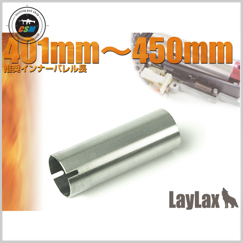 STAINLESS HARD CYLINDER-B