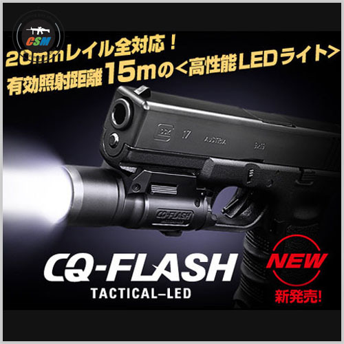 [라이트] Marui LED Light